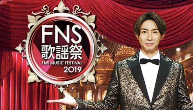 2019】FNS歌謡祭でのBTSは口パクだった!?Twitterでの視聴者の