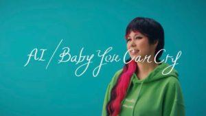 AI【BabyYouCanCry】歌詞の意味を考察・解釈|泣きたいけど頑張っちゃう人に