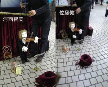 佐藤健と河西智美のブログ写真が同じ