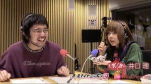 井口理とaikoがお似合い!「カブトムシ」デュエットの動画に号泣するファン続出