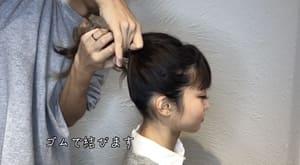 アンサングシンデレラの石原さとみの髪型