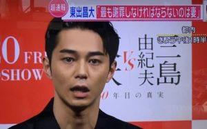 【動画】東出昌大が謝罪会見で即答しなかった理由は?演技っぽくてイライラする