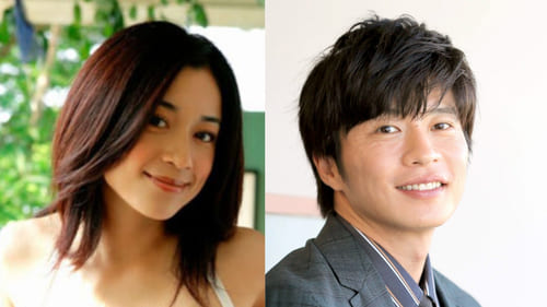 田中圭と嫁(さくら)の馴れ初めから結婚生活までまとめ