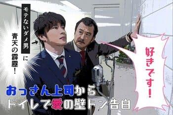 田中圭がブレイクしたきっかけは?