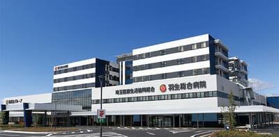 【アンサング・シンデレラ】ロケ地の病院は埼玉?横浜?