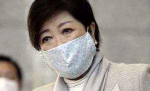 小池百合子都知事の布マスクの作り方 型紙・生地も紹介!