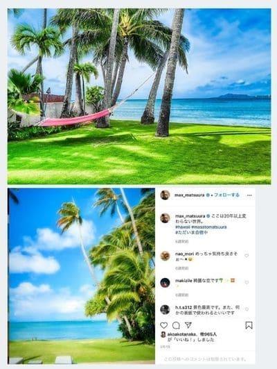 松浦勝人 ハワイ別荘 場所と値段
