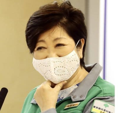 小池さんのマスクかわいい