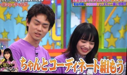 菅田将暉と小松菜奈がVS嵐でイチャイチャしすぎ