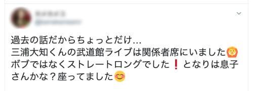 安室奈美恵の目撃情報まとめ【2020最新】