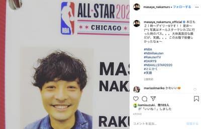【2020】中村昌也の現在の仕事はバスケ関係の仕事がメイン