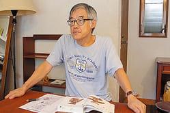 高橋源一郎は離婚歴4回で現在の妻は娘より若い
