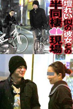 山田孝之と嫁のデート