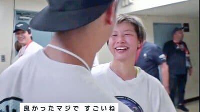 那須川天心と浅倉カンナのハグ