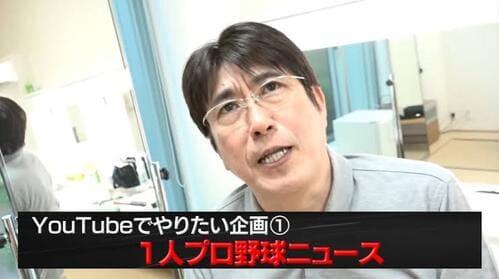 石橋貴明のYouTube「貴ちゃんねるず」が面白い