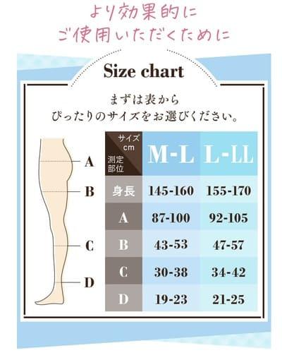 ベルミススリムレギンスのサイズ